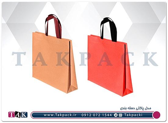 کیف دستی تبلیغاتی