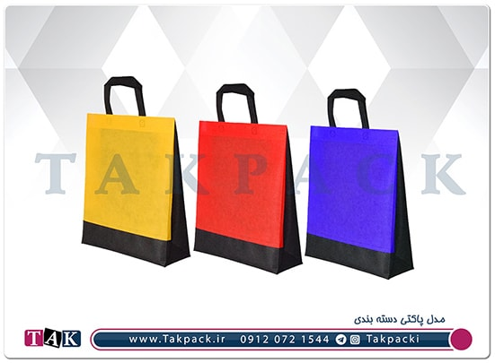 کیسه تبلیغاتی دو رنگ